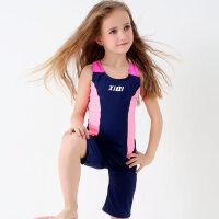 儿童泳衣女童连体防晒专业速干吊带女孩中大童度假宝宝游泳衣 支持礼品卡支付