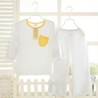 薄款棉绸长袖儿童睡衣小孩宝宝套装男女中大童绵绸空调家居服 乳