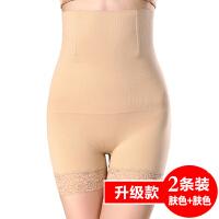 产后收腹内裤头女高腰提臀束腰塑身裤收胃塑形紧身平角安全裤