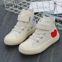 红心儿童帆布鞋男童女童鞋板鞋白色宝宝高帮小白鞋
