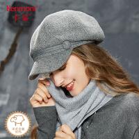 卡蒙女帽子冬季时尚潮韩版短檐保暖甜美可爱学生帽逛街贝雷帽青年2601