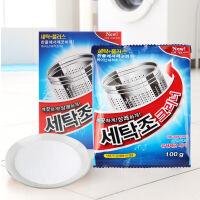 洗衣机清洁剂3包装 韩国清洗剂滚筒波轮自动除垢剂消毒粉