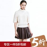 高腰显瘦半身裙冬装新款 韩版宽松百搭百褶裙 品牌折扣女装