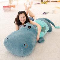 河马公仔抱枕靠垫大号睡觉鳄鱼毛绒玩具布娃娃玩偶生日礼物情人节