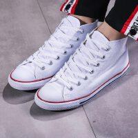 CONVERSE匡威2018夏新款女鞋Chuck Taylor运动休闲帆布鞋537213C