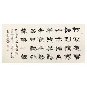 张海《四尺书法》中书协名誉主席
