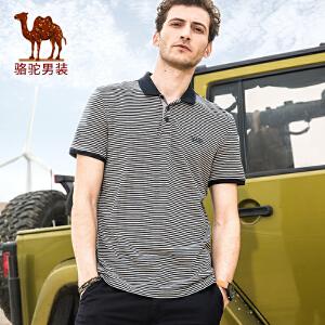 骆驼男装 男士夏季新款修身短袖t恤青年翻领商务条纹纯棉Polo衫