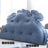 韩式床头靠垫三角靠垫床上靠背公主靠枕双人长靠枕软包垫可拆洗