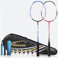 【支持礼品卡】羽毛球拍2支装C8正品碳素超轻进攻型双 羽拍单全耐打纤维k1i