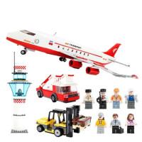 积木拼装飞机场玩具兼容乐高拼插城市系列客机航天模型场景