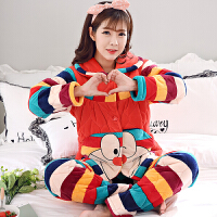 冬季矮个子长袖女加厚珊瑚绒夹棉睡衣可爱150CM小码学生睡衣套装