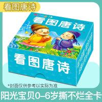 【时尚杂志3本打包】elle世界时装之苑杂志2020年4月+瑞丽服饰美容2020年3月+昕薇杂志2020年3.4月 瑞
