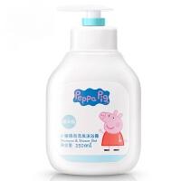 小猪佩奇 Peppa Pig儿童润肤护肤品宝宝洗护套装 洗发沐浴露250ml*1精华版