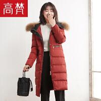 高梵2017冬季新款时尚修身中长款毛领羽绒服女 茧型韩版保暖外套