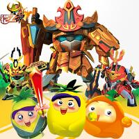 铠之魂玩具特攻4玩具香橙菠萝果宝战甲变形翻滚爆裂射击套装