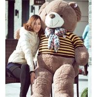 生日礼物送女友熊毛绒玩具抱抱熊公仔可爱布娃娃