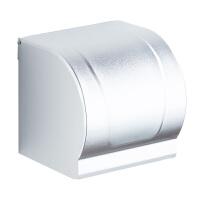贝乐卫浴BALLEE G5505免打孔太空铝厕纸盒卫浴纸巾架厕所手纸盒