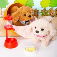 儿童毛绒玩具狗狗走路会唱歌仿真泰迪电动小狗会叫会走新年礼物女