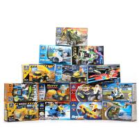 儿童拼装积木益智玩具组装汽车飞机男孩6-8-9周岁