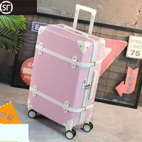 磨砂拉杆箱皮箱韩版女磨砂拉杆箱清新旅行复古行李箱拖箱万向轮学生条纹耐磨大容量 米白色 可拆卸皮带 单箱