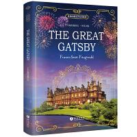 了不起的盖茨比英文版 原著正版 the great gatsby 英文原版小说 初高中生英语课外阅读书籍书 文学书籍世