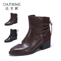Daphne/达芙妮冬时尚拼接女鞋气质尖头后系带粗跟短靴