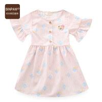 【满200-110】binpaw女童连衣裙夏装 18新款韩版圆领条纹印花洋气荷叶袖夏裙子