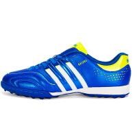 足球鞋碎钉男女中小学生青年训练防滑人造草地小孩儿童足球鞋