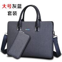 商务包精品男包出差男士手提包包横款公文包男式皮包电脑包横版包