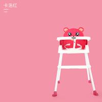 儿童餐椅便携可折叠宝宝餐椅多功能婴儿餐椅吃饭椅子餐桌座椅 卡洛红 升级款