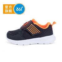 【秋尚新】361度童鞋男童跑鞋18秋季新款儿童运动鞋透气小童鞋子K71834503
