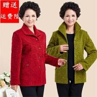 新品中老年女装秋冬呢子短款妈妈装老年人冬装女60-70岁毛呢外套