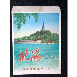 民国时期 北京日用化学二厂《北海洗衣粉》广告宣传画包装袋一件
