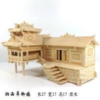 立体拼图木质拼装房子3D木制仿真建筑模型手工木头屋diy玩具SN0820礼物