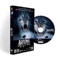 高清电影狼图腾DVD光碟片冯绍峰 窦骁昂车载dvd视频