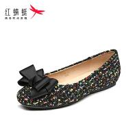 【红蜻蜓限时抢购,1件2折】红蜻蜓真皮女鞋新款小皮鞋韩版百搭甜美平底休闲单鞋