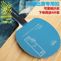 沙板乒乓球拍底板砂�板�M拍比�直拍沙板