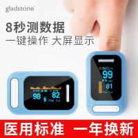 血氧仪指夹式脉搏血氧饱和度检测仪家用手指脉氧夹心率监测仪 指夹式血氧仪YK-83C