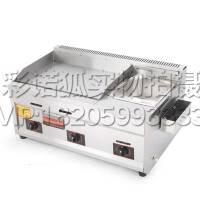 现代韩国家用电炸锅室内外油炸锅小吃店炸鸡薯条机电火锅油炸机