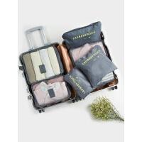 蓓安适旅行收纳套装整理大容量包化妆包女便携分装袋分装瓶六件套