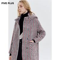 Five Plus新款女冬装千鸟格子羊毛呢大衣女带帽外套长款宽松长袖