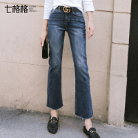 七格格chic裤子微喇叭新款毛边修身紧身显瘦韩版牛仔裤女九分裤