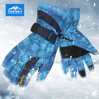 Topsky/远行客 户外运动手套 登山滑雪骑行手套 自行车全指手套 防寒防风防滑手套