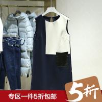 冬装新款 圆领撞色背心裙显瘦无袖连衣裙 品牌折扣女装
