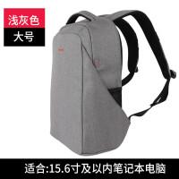 电脑包双肩包笔记本包13/14//.6寸防盗华硕戴尔联想电脑背包