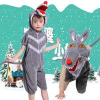 六一节圣诞节儿童服装儿童动物演出服兔子表演服大灰狼小白兔太狼衣服