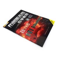正版布鲁斯吉他自学教程 附DVD视频教学课程 长江文艺出版社 刘传蓝调Blues布鲁斯电吉他基础入门教材吉它书籍从初级到