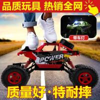 超大号遥控汽车越野车四驱充电电动高速攀爬车赛车男孩儿童玩具车