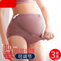新款高腰纯棉孕妇内裤3条装夏季大码托腹裤可调节全棉短裤 f0e