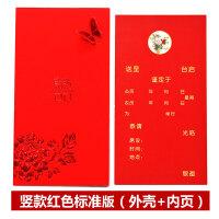 结婚创意请帖婚礼请柬喜帖邀请函中式打印中国风红色2018酒店定制
